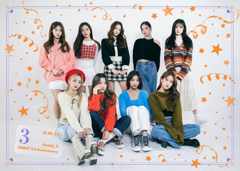 【t公式】fromis_9,[ #fromis_9🎉] 0124프나시   #fromis_9   #HAPPY_fromis_9_DAY   #fromis